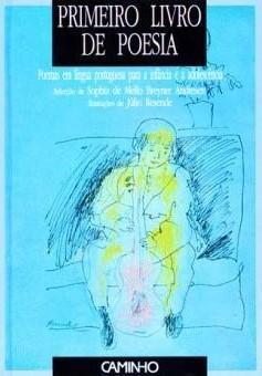 Primeiro-Livro-de-Poesia.jpg